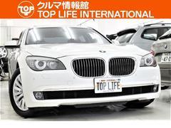 BMW750i黒本革サンルーフ純正HDDナビ地デジBカメラキセノン