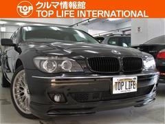 BMW750iコンフォートPKG黒革20インチアルミサンルーフ