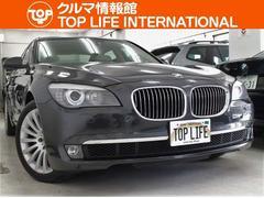 BMWサミットエディション コンフォートP 全国20台特別仕様車
