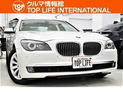 BMW740iベージュ革サンルーフ純正HDDナビ地デジBカメラ禁煙
