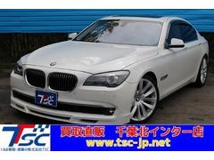 BMW750i HDDナビSR本革シートBカメラETCPシート