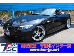 BMW Z4sDrive23i ハイラインpkg 黒レザー 19AW