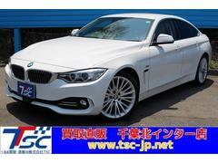 BMW420iグランクーペ ラグジュアリー純正ナビ1オナ本革シート