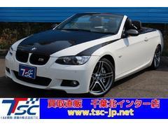 BMW335iカブリオレ Mスポーツpkg HDDナビ フルセグ