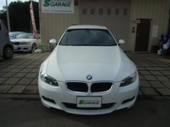 BMW320i クーペ Mスポーツ 社外ナビ 社外マフラー ETC