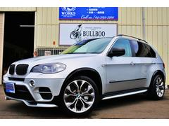BMW X5xドライブ50i 4WD 左H フルセグTV 禁煙車