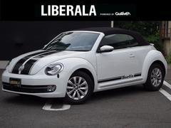VW ザ・ビートル・カブリオレベースグレード