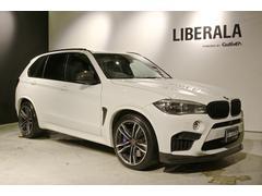 BMW X5 Mベースグレード