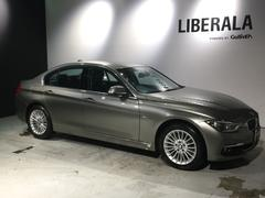 BMW320d ラグジュアリー 登録済み未使用車