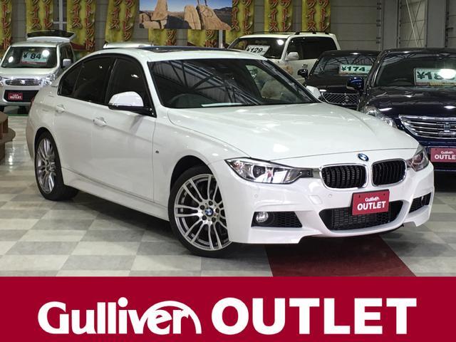 BMW 3シリーズ アクティブハイブリッド3 Mスポーツ 純正HD...