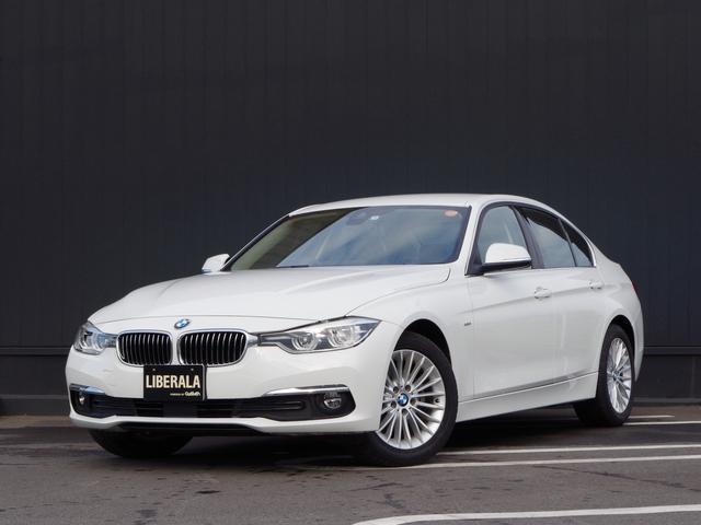 BMW 3シリーズ 320iラグジュアリー (検32.1)