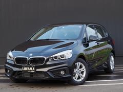 BMW218iアクティブツアラー インテリジェントセーフティー
