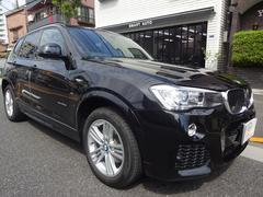 BMW X3xDrive 20d Mスポーツ ワンオーナー 新車保証継承