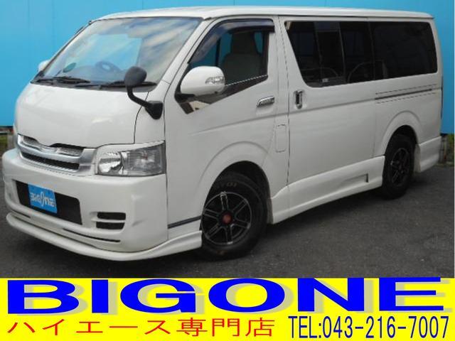 トヨタ ロングDX 外エアロパーツ ETC 外16AW