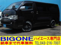 ハイエースバンロングスーパーGL 新品AW・タイヤ 社ナビ 地デジ ETC