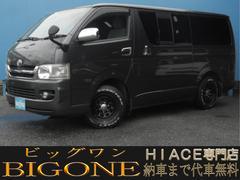 HIACE VANLONG SUPER GL