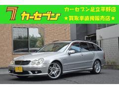 M・ベンツC55 AMG ステーションワゴン 当社買取 メモリナビ