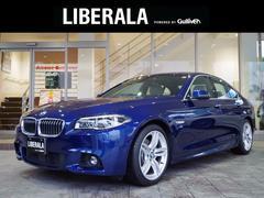 BMW523d セレブレーションエディションバロン 200台限定車