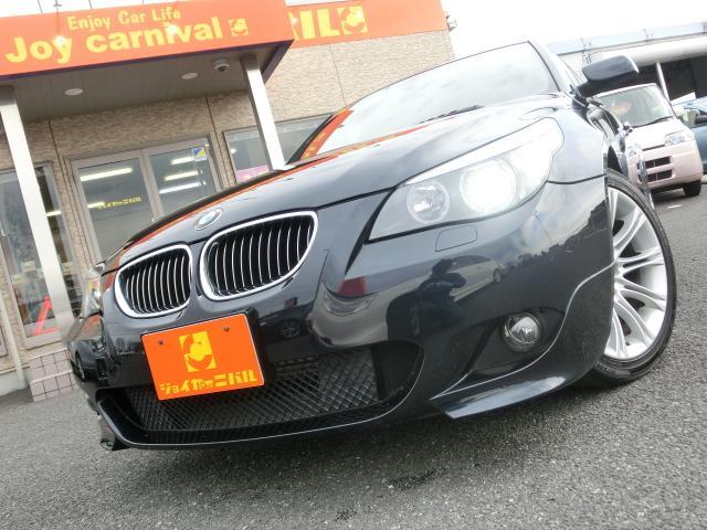 BMW 5シリーズ 525i Mスポーツパッケージ (検29.8)