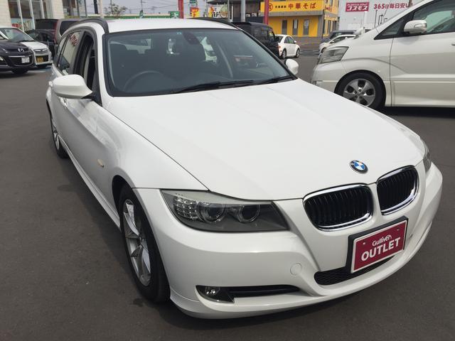 BMW 3シリーズ 320iツーリング ワンオーナー 純正ナビET...