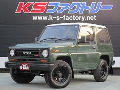 ブリザードSX−5 NEWペイント 5速MT 4WD