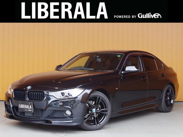 BMW 320iMスポーツ ACC 3Dデザインマフラー 18AW