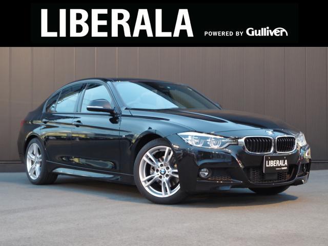 BMW 3シリーズ 320d Mスポーツ 5年保証対象 (検31.10)