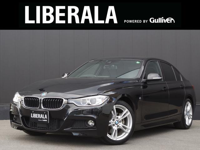 BMW 3シリーズ 320d Mスポーツ (検30.11)