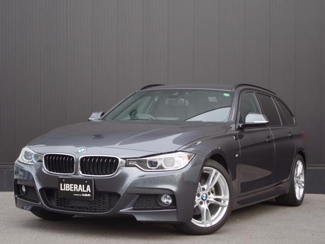 BMW 3シリーズ 320dツーリング Mスポーツ (検29.10)