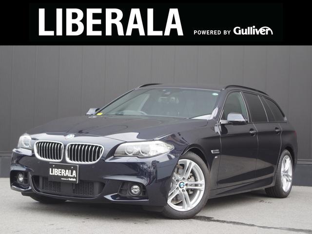 BMW 5シリーズ 523iツーリング Mスポーツ (検31.3)