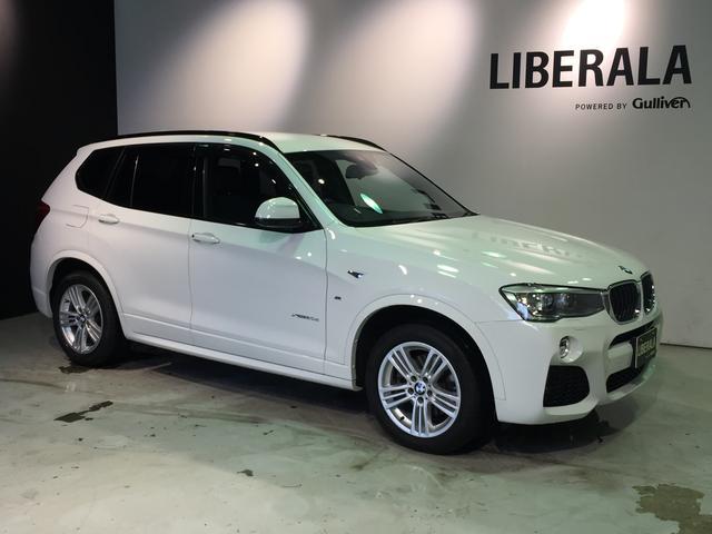 BMW X3 xDrive 20d Mスポーツ (検29.9)