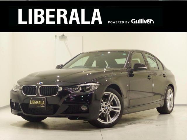 BMW 3シリーズ 318i Mスポーツ (検31.10)