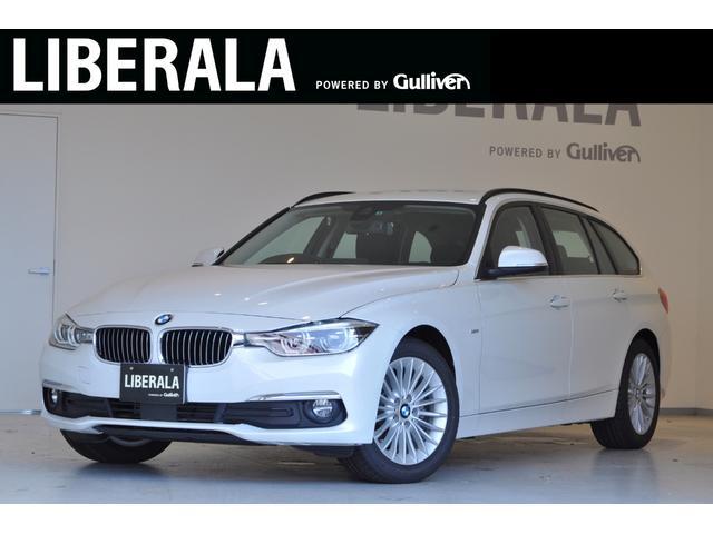 BMW 3シリーズ 320dツーリング登録済未使用車 (検31.8)