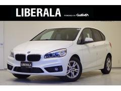 BMW218dアクティブツアラー LEDヘッドライト