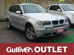 BMW X3 2.5i 4WD パワーシート ETC HID☆