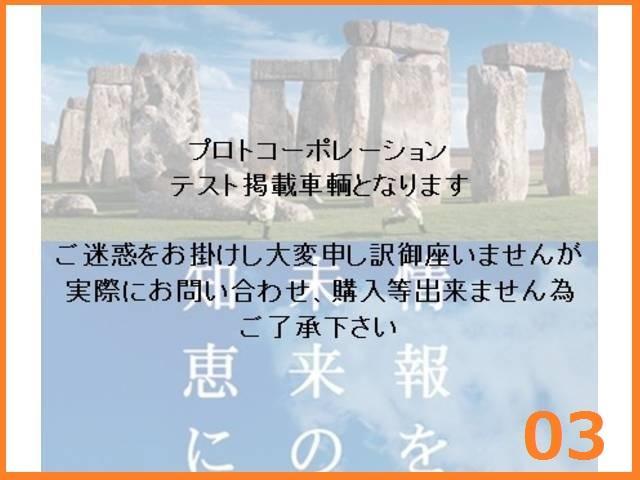 いすゞ : いすゞ ビギン 中古 : kuruma-ex.jp