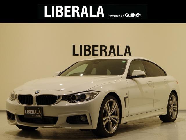 BMW 4シリーズ 420iグランクーペ Mスポーツ 5年保証対象...