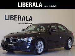 BMW318i Mスポーツ 5年保証 黒レザー レーンチェンジ警告