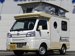 ハイゼットトラックスタンダード キャンピング仕様 ポップアップルーフ 5速MT