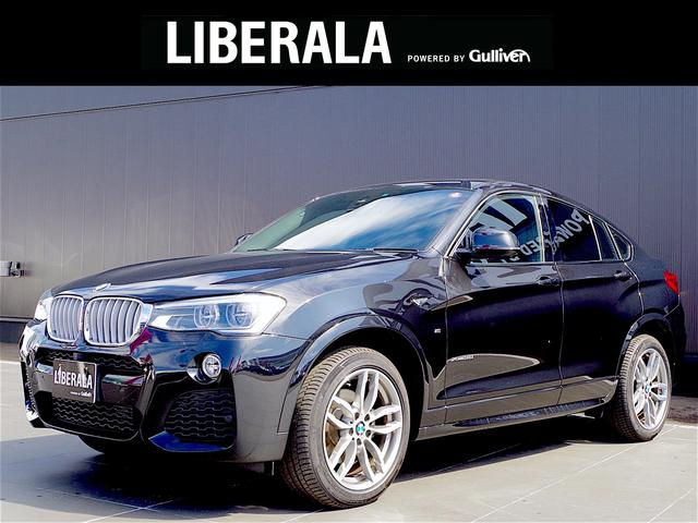BMW X4 xDrive 35i Mスポーツ 5年保証対象 (検...