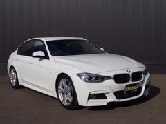 BMW320i xDrive Mスポーツ ACC