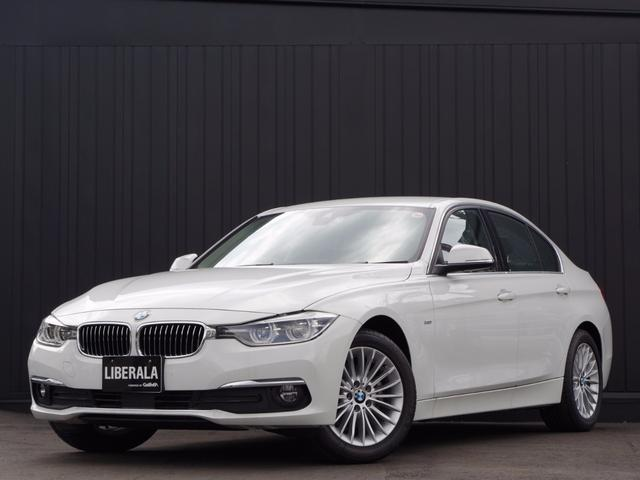 BMW 3シリーズ 320d (検32.1)