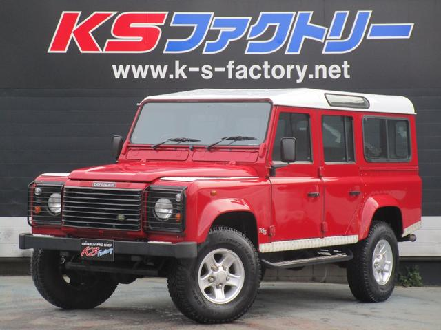 Photo of LAND_ROVER DEFENDER 110SW / used LAND_ROVER