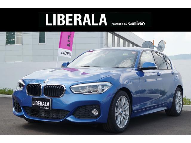 BMW 1シリーズ 118i Mスポーツ クルーズコントロール (...