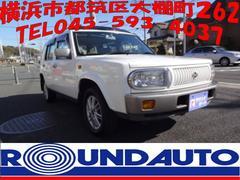 ラシーンタイプII 4WD レザーシート サンルーフ