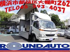 デュトロ ワイドロング移動販売車キッチンカーアルミウイング(日野)