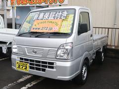 NT100クリッパートラックDX エアコン・パワステ3方開 3速オートマ 届出済未使用車