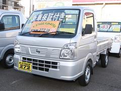 NT100クリッパートラックDXエアコン・パワステ3方開 届出済未使用車 ポリマー加工済
