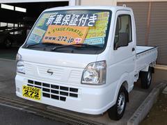 NT100クリッパートラックDX農繁仕様 4WD 5MT 届出未使用車 エアコンパワステ