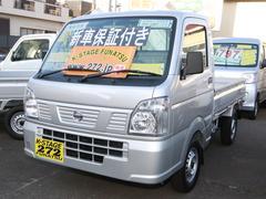 NT100クリッパートラックDXエアコン・パワステ3方開 3速オートマ 届出済未使用車